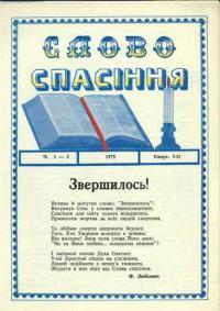 book-10442