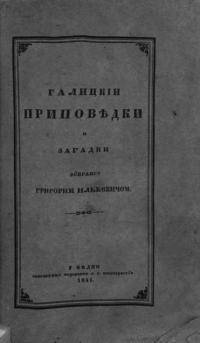 book-10443
