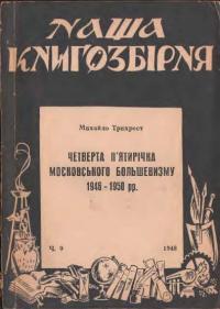 book-10444