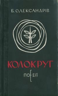book-1047