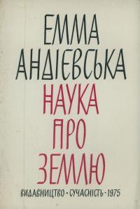 book-1048