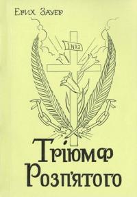 book-10500