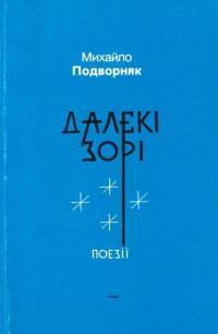 book-10501