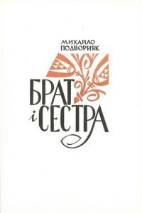 book-10504