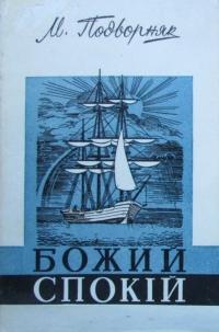 book-10505
