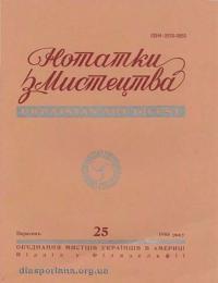 book-10506
