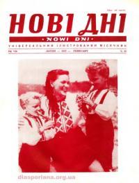 book-10507