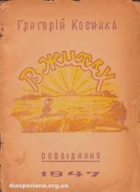 book-10508