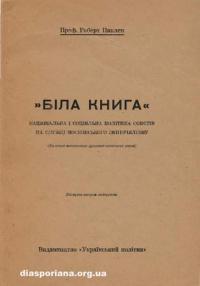 book-10509