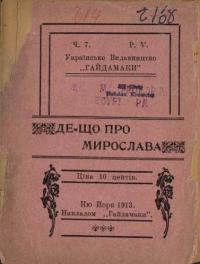 book-10513