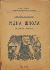 book-10514