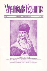 book-10517
