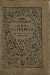 book-10519