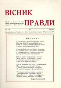 book-10531