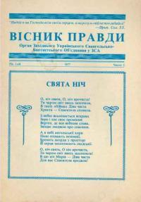 book-10532