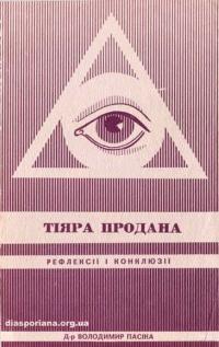 book-10535