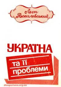 book-10546