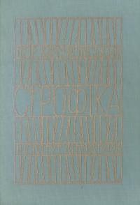 book-1055