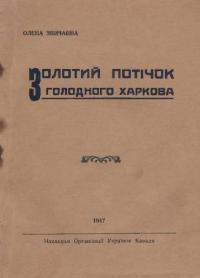 book-10559