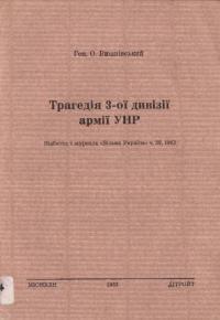 book-10560