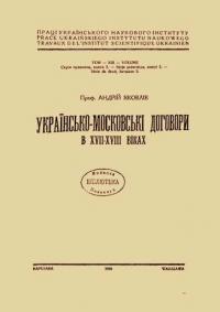 book-10561