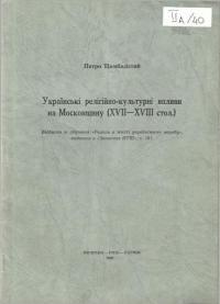 book-10564