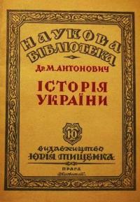 book-10566