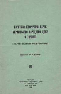 book-10569