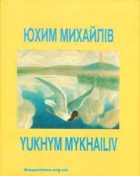book-10571