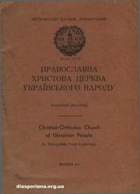 book-10572