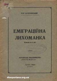 book-10576