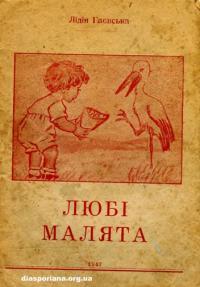 book-10577