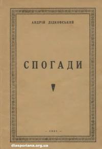 book-10583