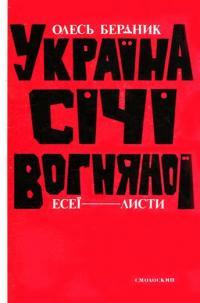 book-10585