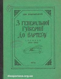 book-10588
