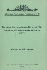 book-1059