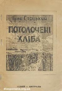 book-10590