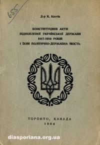 book-10593