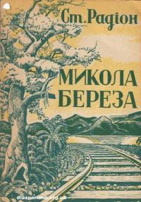 book-10594
