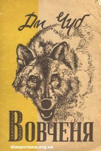 book-10598