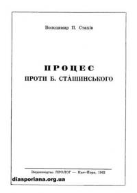 book-10600
