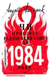 book-10602