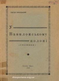 book-10605
