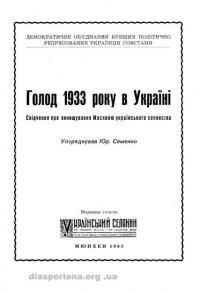 book-10606