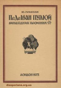 book-10608