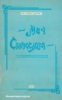book-10611