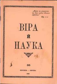 book-10616