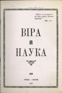 book-10617