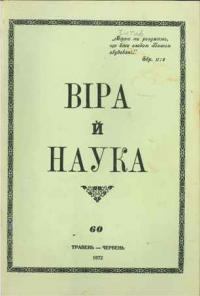 book-10618