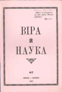 book-10619